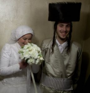 jewish bride and groom